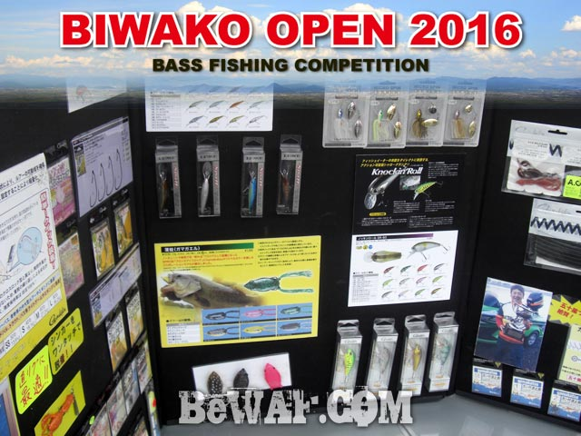 biwako-bass-fishing-guide-aki-boat-point-21