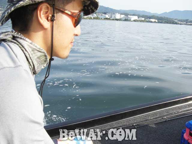 biwako black bass turi yasui guide 6