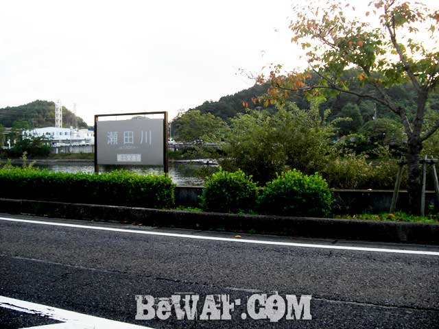 biwako-dekabass-chouka-ninki-guide-1