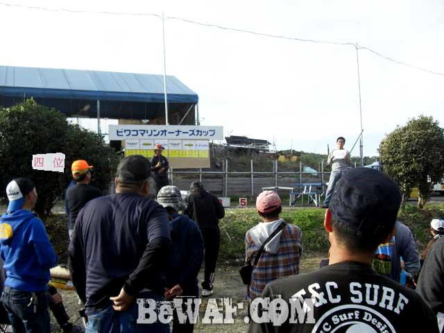 biwakomarine-owners-cup-2016-sanka12