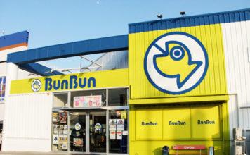 琵琶湖周辺おすすめ釣具店 (Bun Bunブンブン大津店) 5