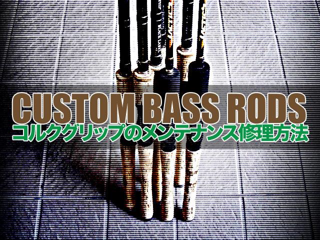 custom-bass-korg-grip