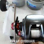 オーバーホール日記#164:ダイワ Z2020 修理&洗浄 1
