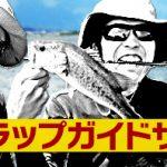 瀬田川へ (2016年 9月5日) 7