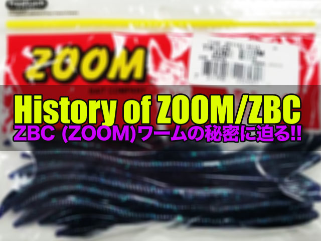 history-of-zoom