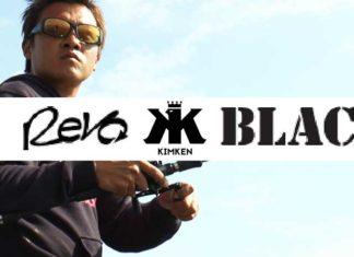"""これが""""REVO BLACK9″ だ!! (木村建太)"""