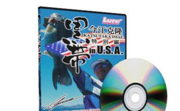 黒帯 in USA ~Special Edition~ (今江克隆) 2