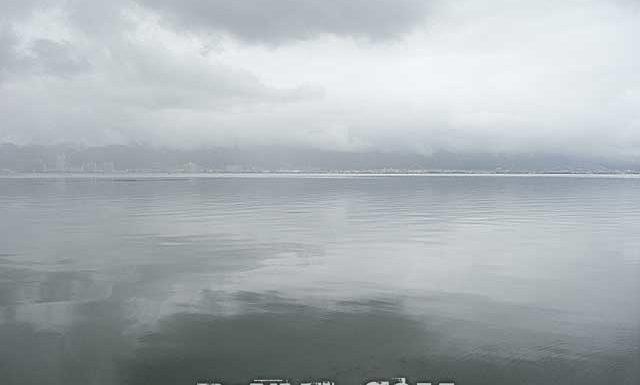 今日の琵琶湖 (by ビワエフ) 9月13日 1