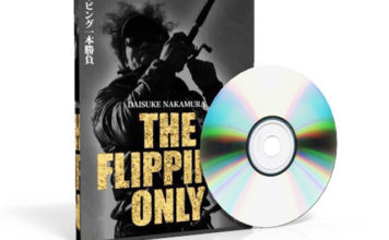 THE FLIPPING ONLY (中村大介) 8