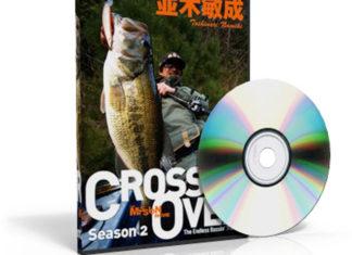 CROSS OVER 2 (並木敏成)