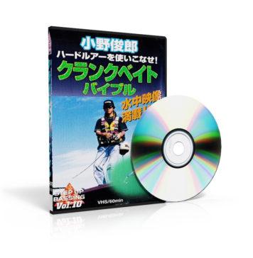 クランクベイトバイブル(小野俊郎) 5