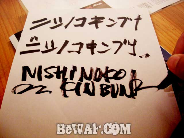 setagawa-bass-chouka-shousai-ninki-8