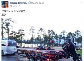 清水プロのバスボート(清水盛三)