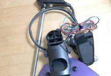 モーターガイド ツアー TR-82V 高滝 亀山 専用 美品 36インチ  80,000円~ 2