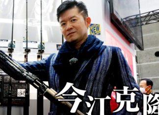 2017 NEW!! インスピラーレRS&GT 公開!! (エバーグリーン)