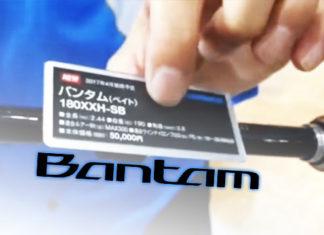 2017 NEW!! バンタム180XXH-SB 公開!! (シマノ)