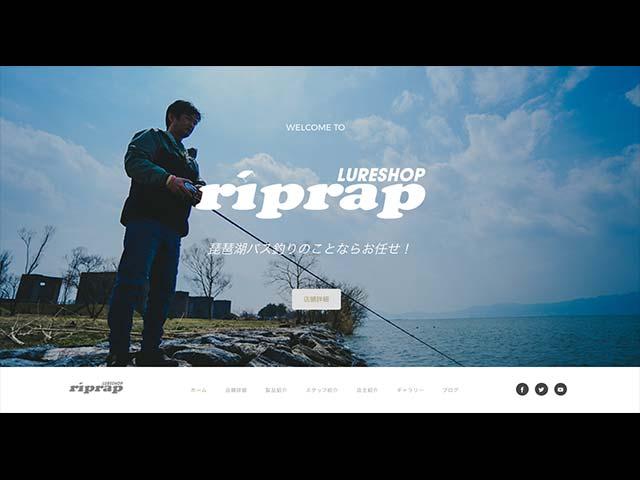 リップラップ ウェブ写真