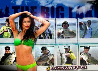 琵琶湖おかっぱりへ (6月29日) 北山田 北の紹介