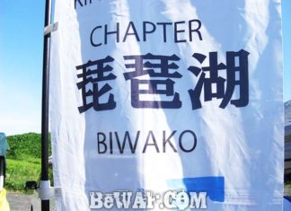 """本日は""""2017年 NBCチャプター琵琶湖 最終戦 """"に参加…"""