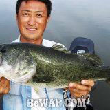 琵琶湖バスフィッシングガイドリポート ~岩本様~ 49cm