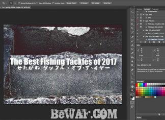 瀬田川へ (2017年 12月18日) 小魚が消えた