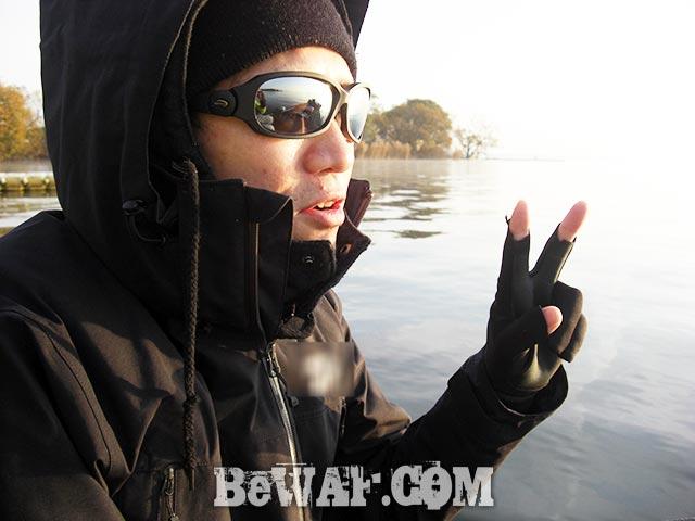 琵琶湖 冬のメタリジグ ガイド日記 写真