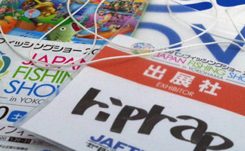 ジャパンフィッシングショー2018 リップラップリポート 写真
