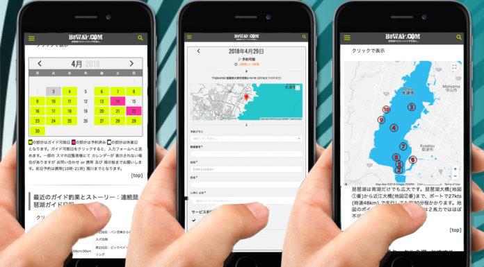 琵琶湖釣行日記 2018年4月3日 ガイド予約表