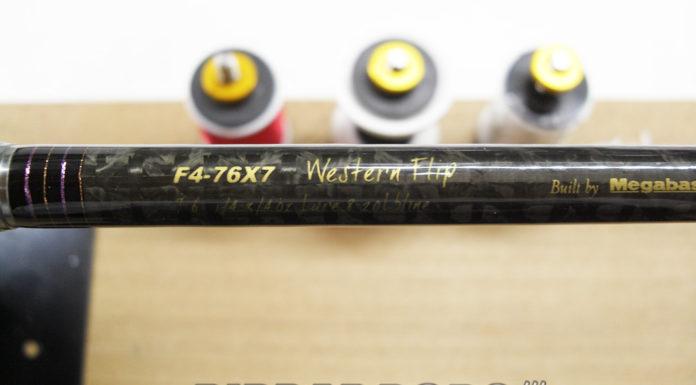 メガバス ロッド DESTROYER X7 F4-76X7 グリップ延長改造写真