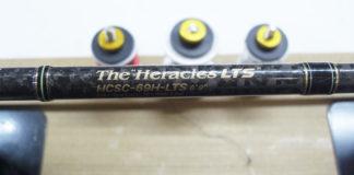 コンバットスティック ヘラクレス HCSC-69H-LTS ガイド修理写真
