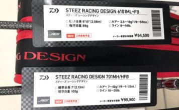 ダイワ スティーズレーシングデザイン 701MH/HFB 入荷写真