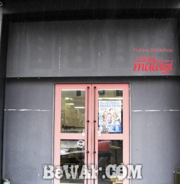 大阪マタギ 訪問日記 写真