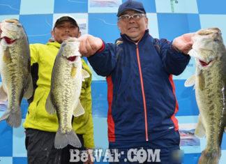琵琶湖バスフィッシングガイドリポート ~浜川様~ 45cm