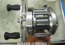 シマノ バンタム マグ 201SG 分解修理値段 写真