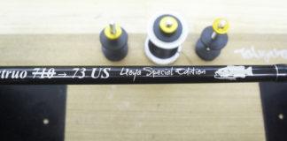 ツララ モンストロ73US ガイド修理写真