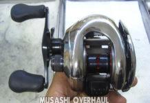 シマノ 07 アンタレスDC7 LV メンテナンス修理写真