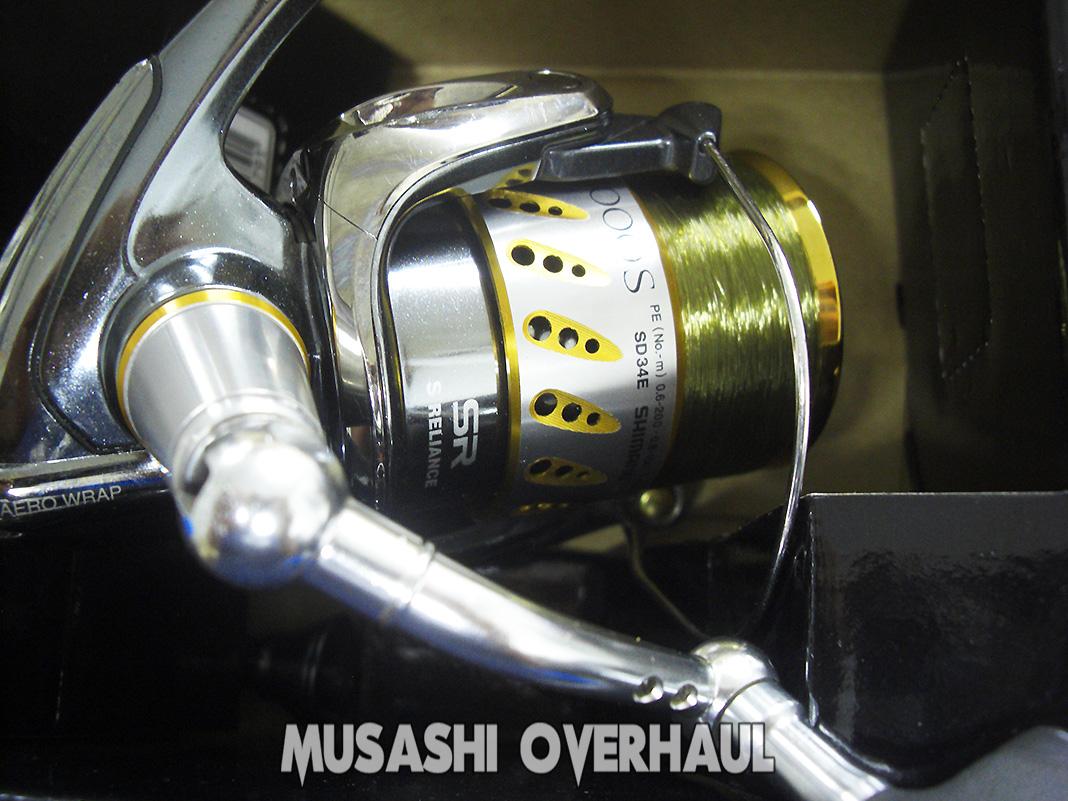 シマノ 07ステラ C3000 メンテナンス修理写真