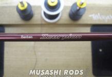 シマノ スコーピオン BSR-1651R ロッドガイド修理