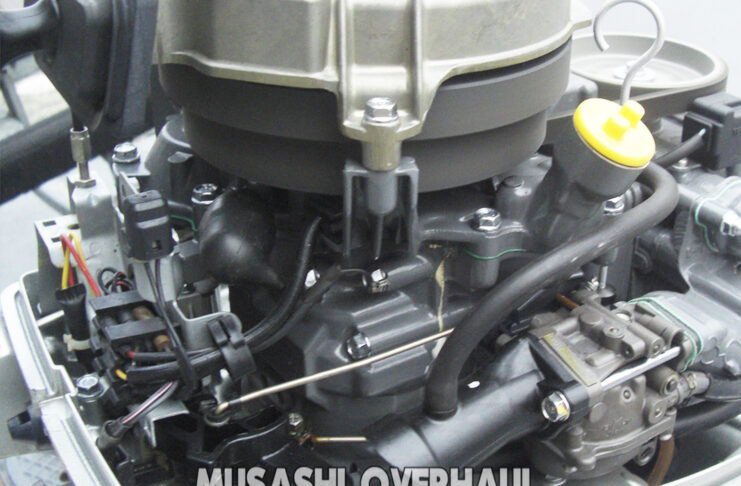 船外機 エンジン 修理メンテナンス 業社 写真