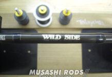 レジットデザイン ワイルドサイド WSC-72H ガイド 修理写真