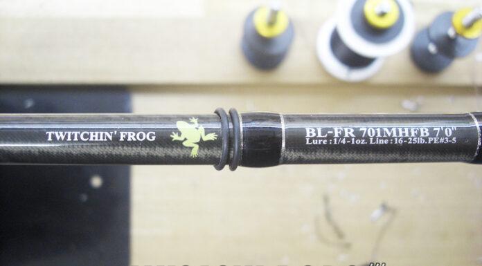 ダイワ ブラックレーベル BL-FR 701mhfb ガイド修理写真