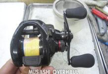 シマノ 17スコーピオンDC 100 メンテナンス修理写真