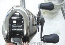 シマノ 16アンタレスDC HG オーバーホール修理写真