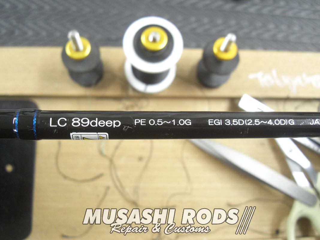 ブリーデン LC ローライダーシリーズ LC89deep ガイド修理写真