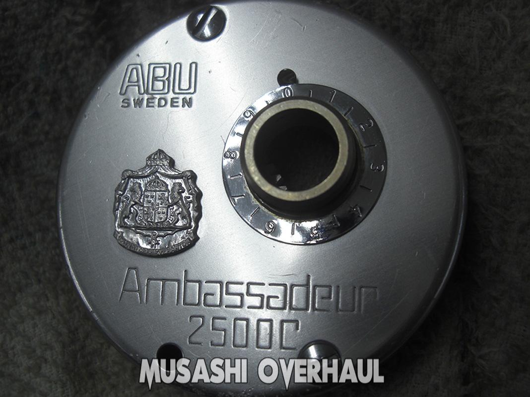 アブ アンバサダー 2500C メンテナンス修理写真